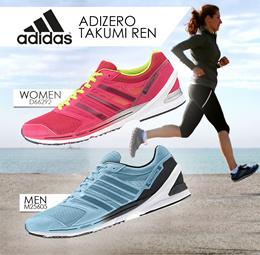 fff0a57871e983 ADIDAS ADIZERO TAKUMI REN 2 D66292 PINK WOMENS RUNNING SHOE ADIDAS ADIZERO  TAKUMI REN 2