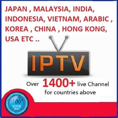 GSS CNY 2018 Promotion !! World Cup EPL Taiwan Hong kong India Korea Japan  IPTV