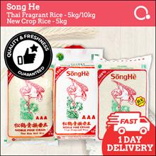 [TSP] SONGHE - 5/10KG THAI FRAGRANT RICE!| QUALITY RICE!
