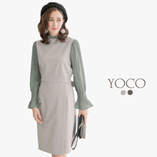 YOCO - Pleated Sleeves Dress-172631-Winter