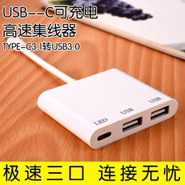 USB 3.1 Type C USB-C Multiple 2 Port Hub Adapter For PC Laptop Tablet Mac book