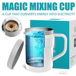 心工匠 温差自动磁力黑科技搅拌杯懒人便携创意咖啡电动杯