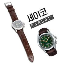 Seiko SARB017 / Seiko SARB017 / Seiko Saab Mens Watch / Seiko Alpha Nist / Free Shipping