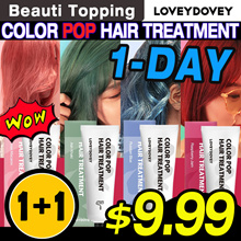 ★Buy1 Get1 FREE★1+1★ LOVEYDOVEY★Hair Color Pop Treatment[11 color] Hair Dye[Beauti Topping]