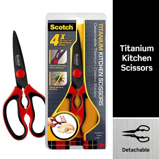 [S$18.80](▼25%)[Scotch 3M]3M Scotch Kitchen Titanium Detachable Scissors - Red