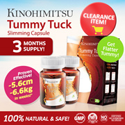 ❗CLEARANCE❗ Tummy Tuck 3mths supply - GET READY FOR A BIKINI BODY [Slimming Weight Metabolism]