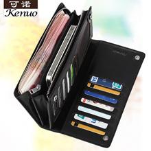 Brand-name handbag for youth men s Handbags Wallets men zip around wallet thin leather luxury men s