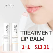 [Manyo Factory HQ Direct operation] ★Treatment Lip Balm 1+1★ Safe Lip Balm with NourishmentMoisture