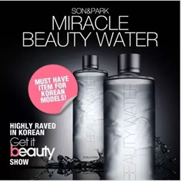 ❤2 FOR $60❤Qoo10 $❤AMAZING RESULTS★BETTER THAN SK2★BEAUTY WATER 500ml★