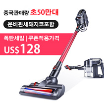 Xiao gou D-531 Wireless Handy Vacuum Cleaner / / Chaisun Continent Cleaner