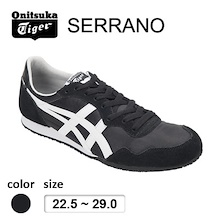 onitsuka tiger mexico 66 black glacier grey quilt twin walker