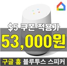 Google Home AI Speaker (Gray) / google tv