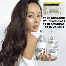 ❤ CHEAPEST IN Qoo10 ❤BEST JAPAN HAIRCARE ❤AMERICA❤ JAPAN ❤ CANADA ❤ ENGLAND ❤ [ AMINO MASON ]
