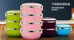 Ward Tupperware creative multilayer insulation boxes stainless steel three-layer sub-grid double student lunch box children lunch box