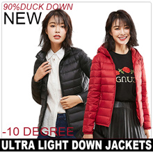 Winter jacket lex【Ultra value】ULTRA LIGHT DOWN /Men Women Children down jacket Fold