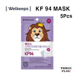 Welkeeps KF94 Korea Mask for Corona Virus Protection 5pcs
