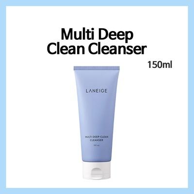 Multi Deep Clean Cleanser (150ml)