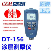 CEM DT-156 Professional Digital Mini Coating Thickness Gauge Car Painting Paint Thickness Tester Met