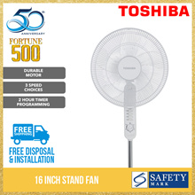 [Local Warranty] ★NET$75! Toshiba 16IN stand fan  3 Speed Choices 2H TimerDurable Motor