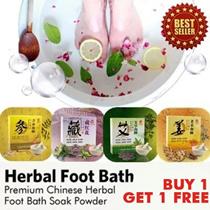 (BUY 1 GET 1 FREE) Premium Chinese Herbal Foot Bath Soak Powder 20 Packs x 2 | Detoxification