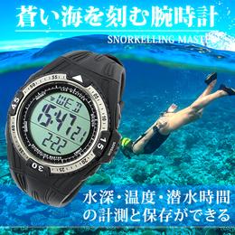 蒼い海を刻む腕時計 水深・温度・潜水時間の計測と保存ができるダイバーズウォッチ シュノーケリング ダイビングにオススメ! 【 LAD WEATHER ラドウェザー シュノーケリングマスター 】