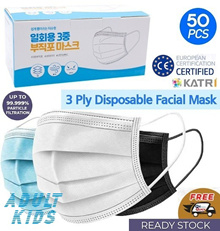 3-Ply Face Mask 50pcs / Black White Blue Pink / Adult Kids  / Qoo10 Lowest Price Offer