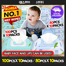 ◆ Baby face and lips can be used! ◆ KOREA Wet Wipes 5TYPE / SUPER DADDY / SENSE