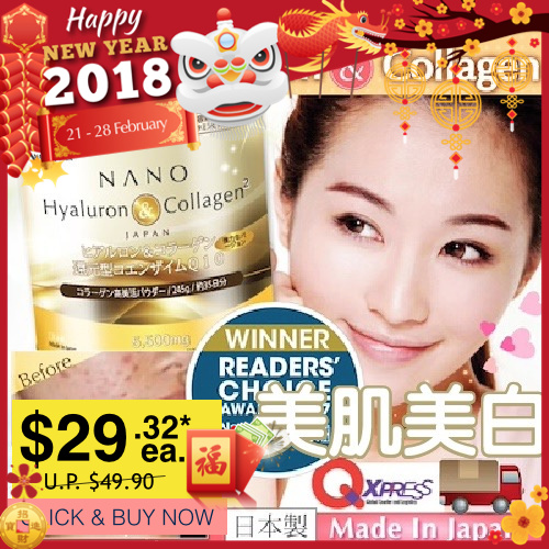 [ENDING TONIGHT!! $29.32ea*] #1 BEST-SELLING COLLAGEN EVER! ?UPSIZE 35-DAY Deals for only S$69.9 instead of S$0