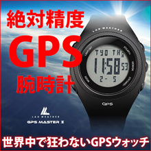 [Lad Weather] GPS Running watch Auto Lap/Odometer/PC connection/calorie counter Jogging/Walking gps unit sport watch