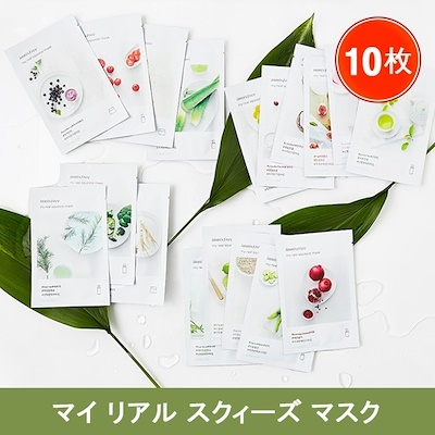 【innisfree】真萃鮮潤面膜 10片 套裝 (20ml×10片) / My Real Squeeze Mask Sheet ☆新品☆