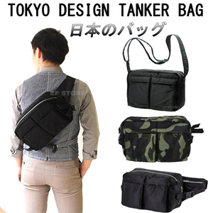 9f7fef3a2d3e Tokyo Design Yoshida Tanker Sling Bag waist pouch Casual bag Messenger bag Office  bag Travel  tote bag Unisex bag bags for him bags for her School bag Work  ...