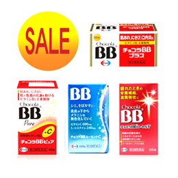 [Directly From JAPAN] Chocola BB Pure / Plus / Royal T / Lucent C