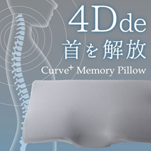 4D Curve+ Memory Pillow - Good Neck Supporter | Your Deep Sleep Enhancer