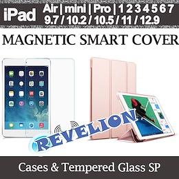 $2 Screen Protector iPad Case 10.2 9.7 Pro 12.9 11 9.7 10.5 Air 1 2 3 Mini 1 2 3 4 5 Apple ★SG★