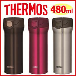 Thermos 0.48L Ultra Light Stylish Tumbler  [JNM-480]