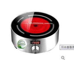 Round mini maid tea furnace Germany imports silent electric coffee boiler small tea stove electric s
