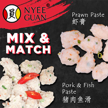 Nyee Guan Special Bundle ! Prawn Paste [250g] + Pork and Fish Paste [250g] (frozen)