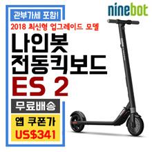 No. 9 electric block ES2
