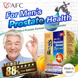 [15%OFF] ★ AFC Prostate Sensei Supreme ★ Saw Palmetto Formula | Prostate Health | Urinary Issues
