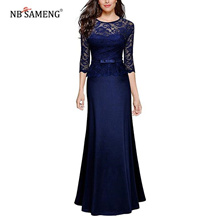 Sexy evening party gown long maxi stretchable formal dress [CEH0000040]