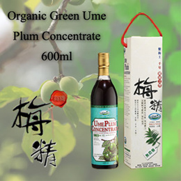 Organic Green Ume Plum Concentrate 600ml