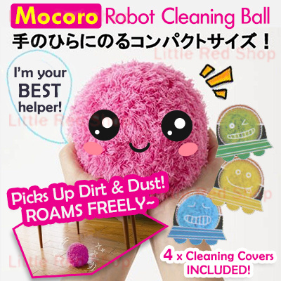 Marvelous RED/Mocoro Robot Cleaning Ball/ Vacuum Cleaner Dust Picker Pet Toy  Pictures