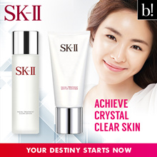 👑FREE SHIPPING👑SK-II - Facial Treatment Clear Lotion / Gentle Cleanser / Miracle Day and Night