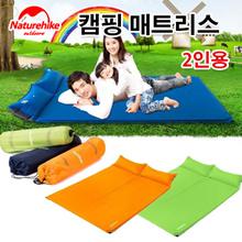 [Naturehike] Nature hike camping mattress / air mattress for 2 persons / waterproof mat / camping mat / pillow included / 100% genuine guarantee