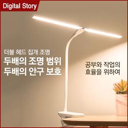 스마트 스탠드 조명기구 테이블 램프 독서등 와이드 조명 신학기 준비 시력보호 LED 모니터 라이트