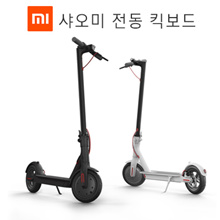 ★ App coupon price $ 329 ★ Xiaomi Electric Kickboard / Kickboard / Portable Electric Kickboard / Electric Quickboard / Aviation Class Aluminum Alloy Material /