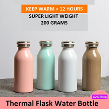 Thermal Flask * Water Bottle * 12 Hours Keep Warm/Cold * 200 Grams *  Beautiful Design * Thermos