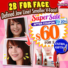 💘Use Coupon $60 For 2💘2B Alternative For Face Slimming Serum 7mlx2vials/Contours and achieve VFace