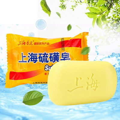 Bath & Shower 84g Sulphur Soap Dermatitis Fungus Eczema Anti Bacteria Fungus Skin Care Bath Whitening Soaps @me88 Soap