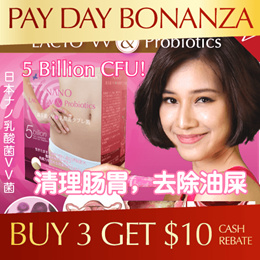 [ONLY $24.68ea* STACK COUPONS!!!] ♥CLEARER SKIN ♥SOOTHES GASTRIC ♥ANTI-CONSTIPATION ♥NANO PROBIOTICS